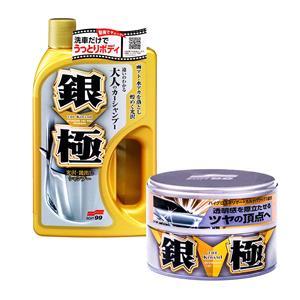 Soft99, Soft99 The Kiwami Extreme Gloss Silver Hard Wax & Shampoo Bundle, Soft99