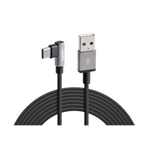 Phone Accessories, USB C 90° Angle Charging Cable - 200 cm - Black,